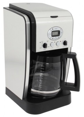 My Cuisinart 2600 Makes Great Coffee